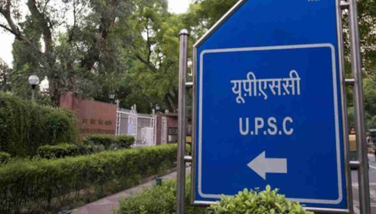 UPSC Sign Board