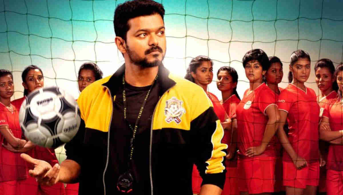 Actor Vijay in Bigil
