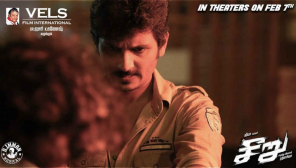Actor Jiiva in Seeru Movie