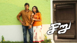 News of Seeru Full Movie Online in Movierulz Website