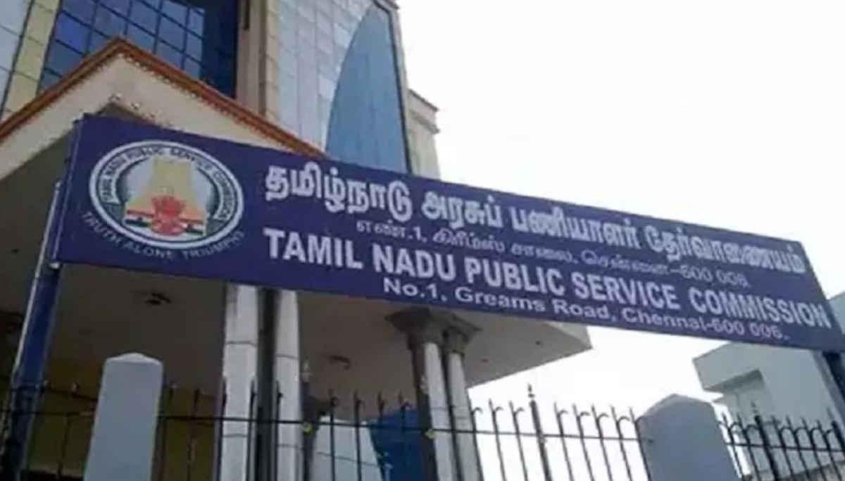 TNPSC Building