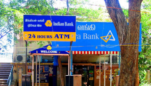 Indian Bank ATM / Representation