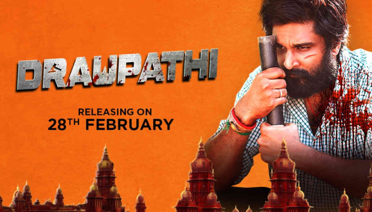 News of Unofficial Leak of Draupathi Movie