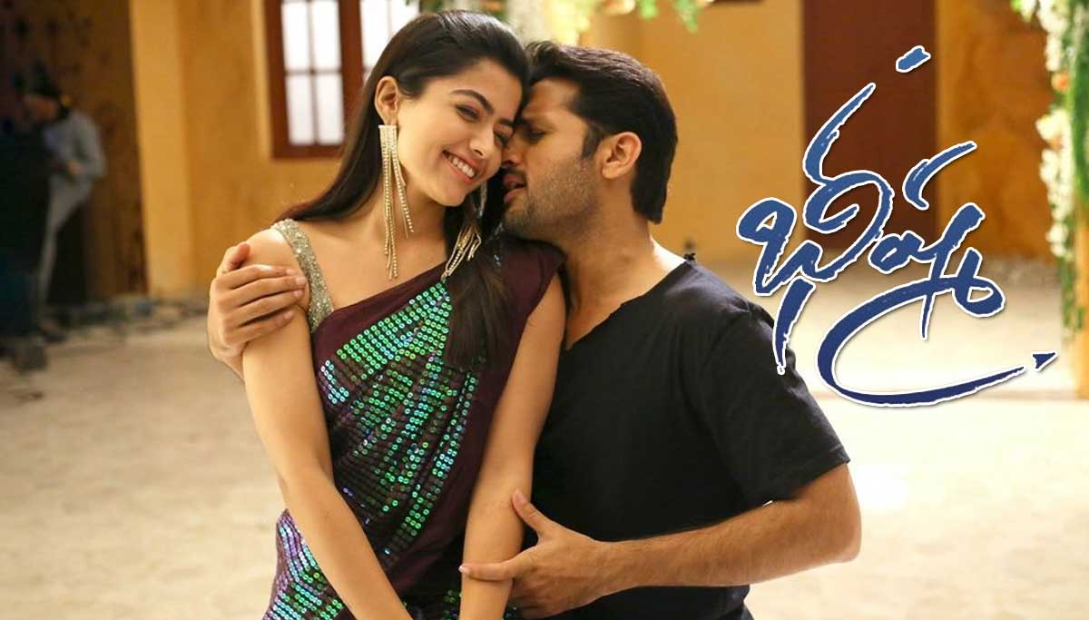 Shocking News Of Bheeshma Telugu Full Movie Online In Tamil Rockers Website