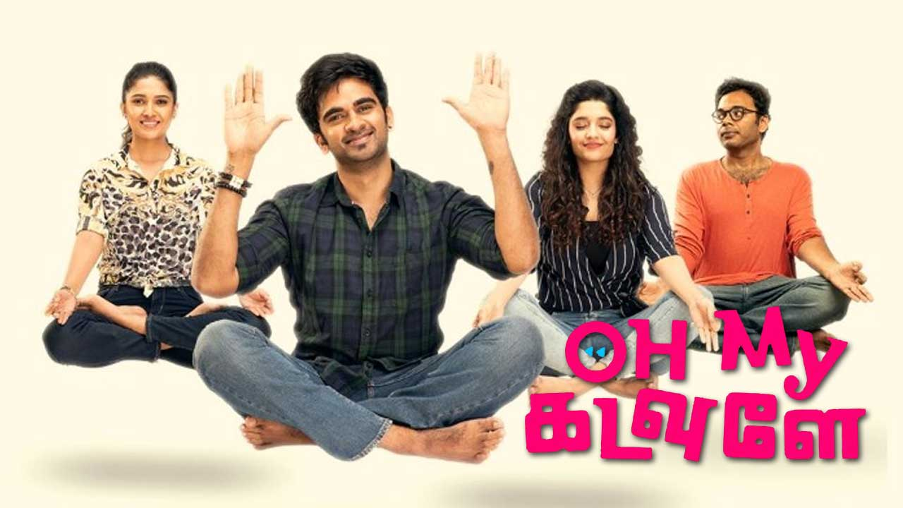 Oh My Kadavule Full Movie Online Leaked by Movierulz