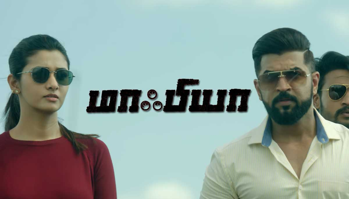News of Mafia: Chapter 1 Tamil Full Movie Online Leaked by Movierulz