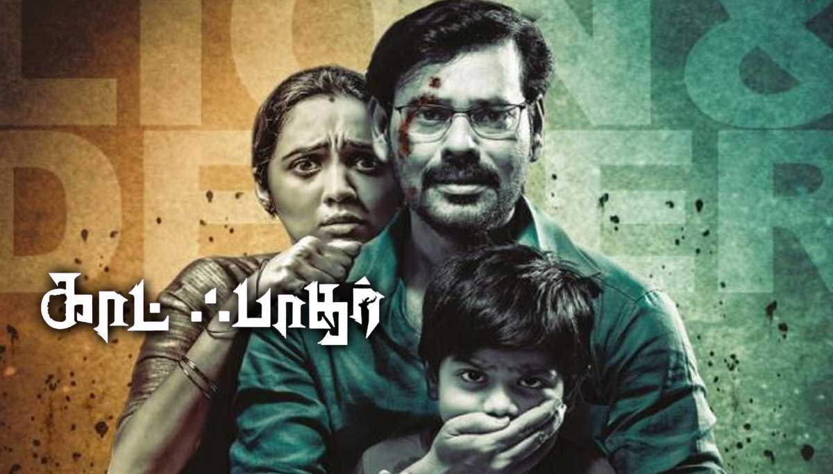Godfather Tamil Full Movie Leaked Online by Movierulz Website
