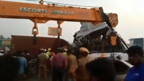 Tirupur Bus Accident