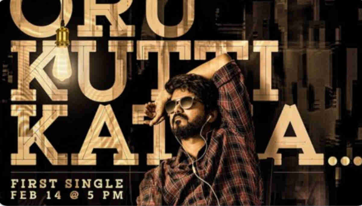 Oru Kutti Katha Single From Master Movie