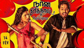 Naan Sirithal Movie Review Poster