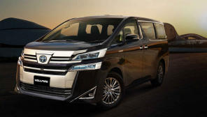 Toyota Vellfire Unveiled to Indian Market