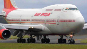 Air India Boeing 747 Jumbo Jet / Representation