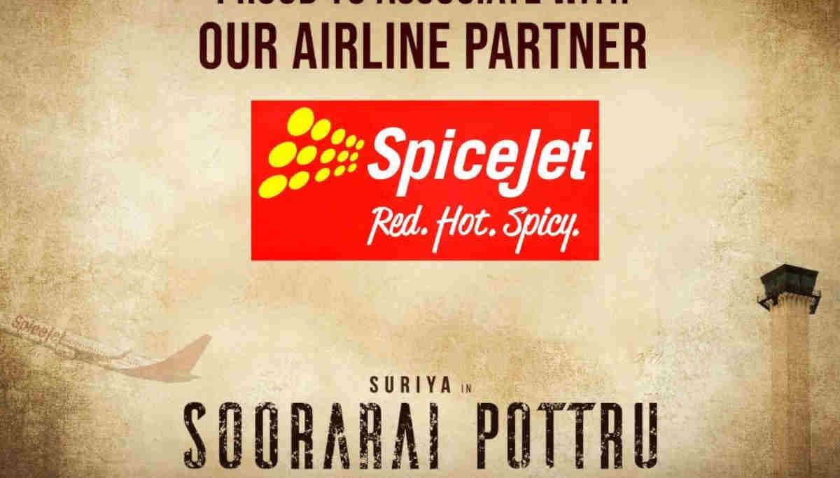 Soorarai Pottru Audio Launch