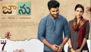 News of Telugu Jaanu