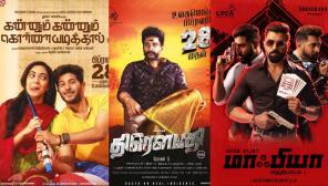 Tamilrockers Kannum Kannum Kollaiadithal, Draupathi, Mafia