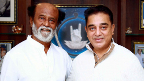Rajinikanth Meeting RMM Secretaries