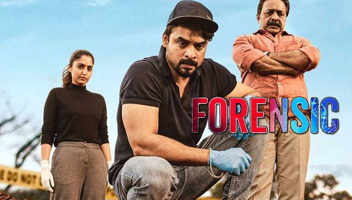 News of Forensic Malayalam Full Movie Online Unofficial release in Filmywap and Movierulz