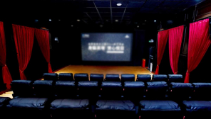 China Reopens 500 Theaters after Two Months of CoVid-19 Lockdown