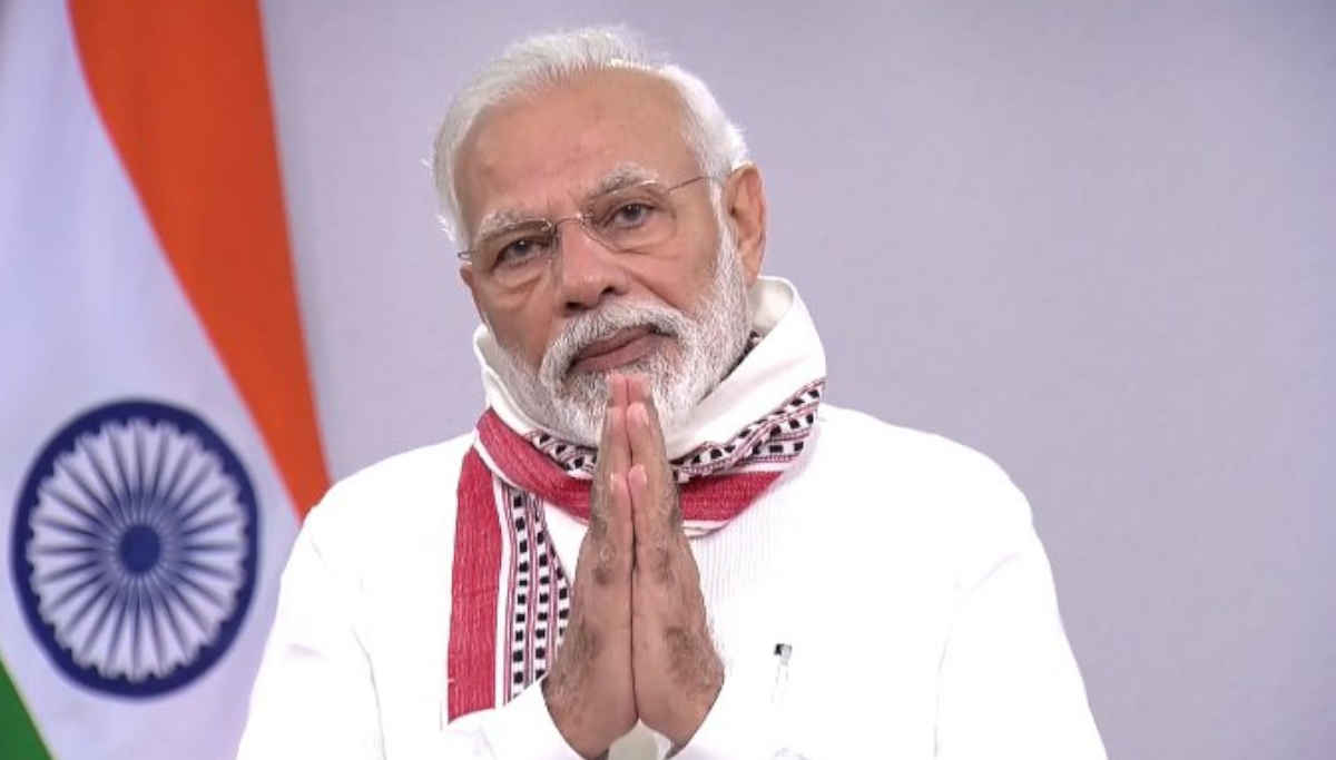 Seven Requests of PM Modi