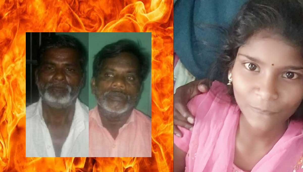 Viluppuram School Girl Jayashree Burnt Alive and Full Coverage News