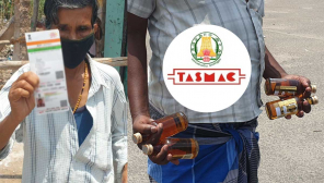 Tamil Nadu TASMAC Wine Shop Online Order and Home Delivery