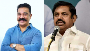 Kamal Birthday Wish to CM Edappadi Palaniswami