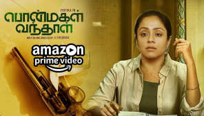 Watch Ponmagal Vandhal Full Movie Online in Amazon Prime from May 29
