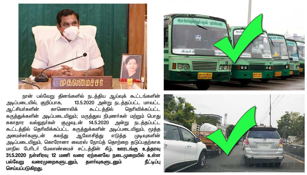 Tamil Nadu Lockdown Extended till May 31 and New relaxations from May 18