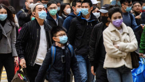 Second Wave of Coronavirus in Wuhan