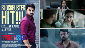 Forensic (2020) Malayalam Movie
