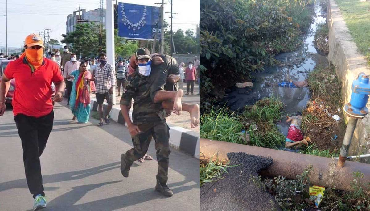 Visakhapatnam: 5 villages suffer due to Poisonous Gas Leak from L.G.Polymers