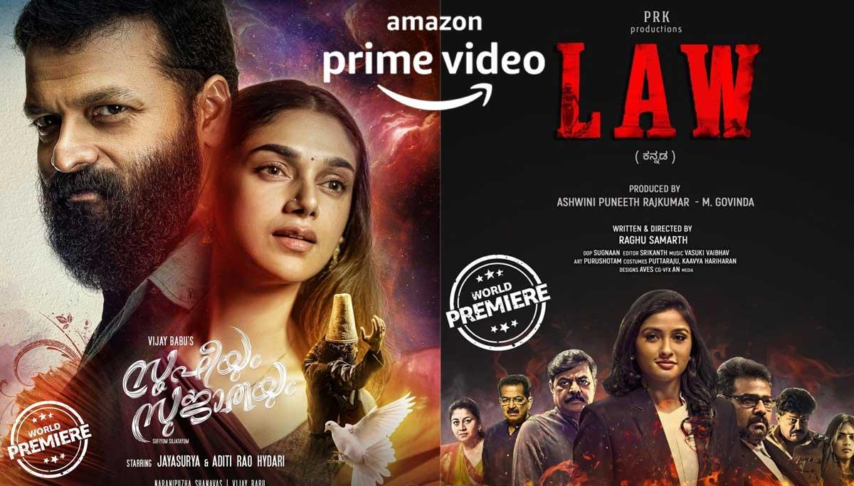 ufiyum Sujatayum Malayalam and Law Kanada Movie release in Amazon Prime Video