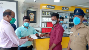Flying Squad at work by Coimbatore City Police