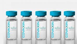 Covaxin phase 1 trial begins in Tamil Nadu