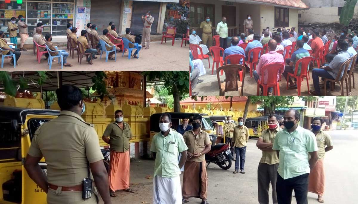 Kanyakumari, Police Officer discussed and ensure that Public Trust on Police