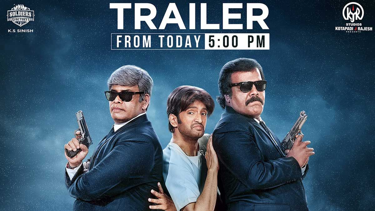 Dikkilona movie trailer from today 5 pm
