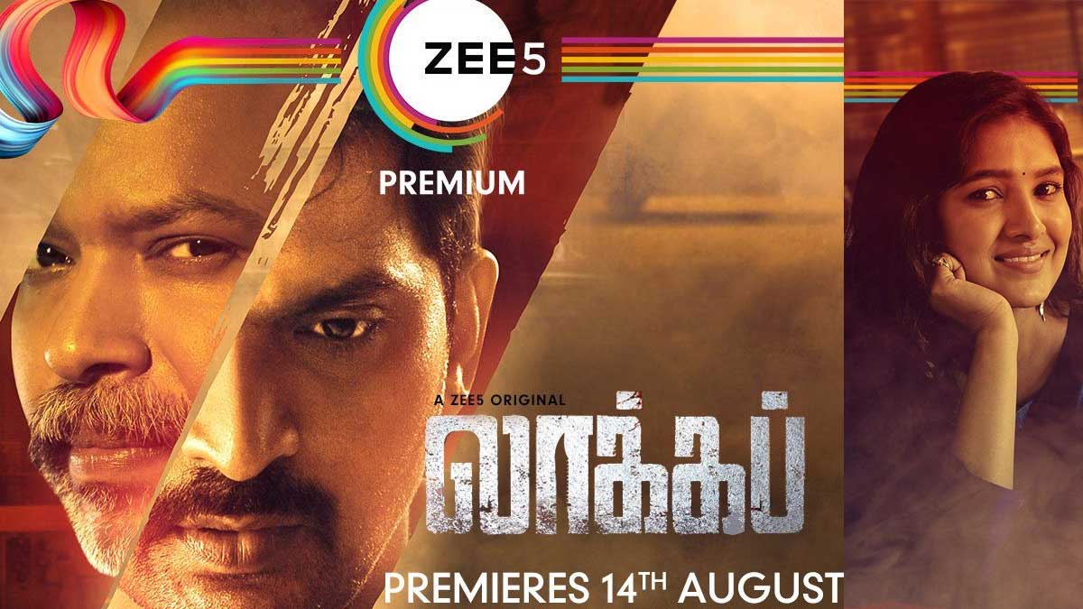 Vaibhav Lockup Tamil Movie Review