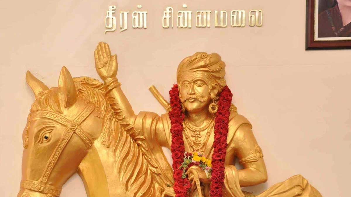 Dheeran Chinnamalai 215 death anniversary celebrated today