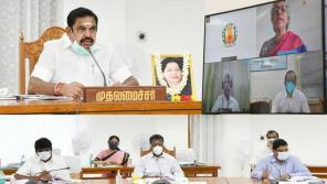 Tamil Nadu CM Edappadi Palaniswami Covid Meeting.