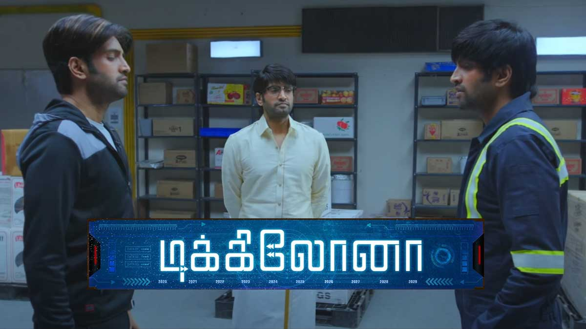 official trailer of dikkiloona released with different story line.