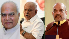 Amit Shah, BS Yeddyurappa test positive for COVID 19 - August 2 update