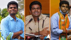 Annamalai IPS Tamil Nadu BJP state Vice President