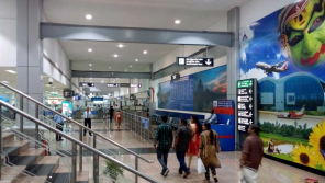 Thiruvananthapuram Airport News