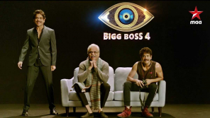 Bigg Boss Telugu 4 new promos rocks the internet