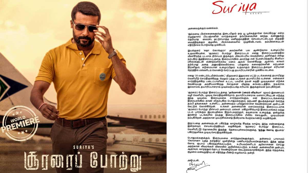 Soorarai Pottru Tamil Movie On Amazon Prime Releasing on October 30