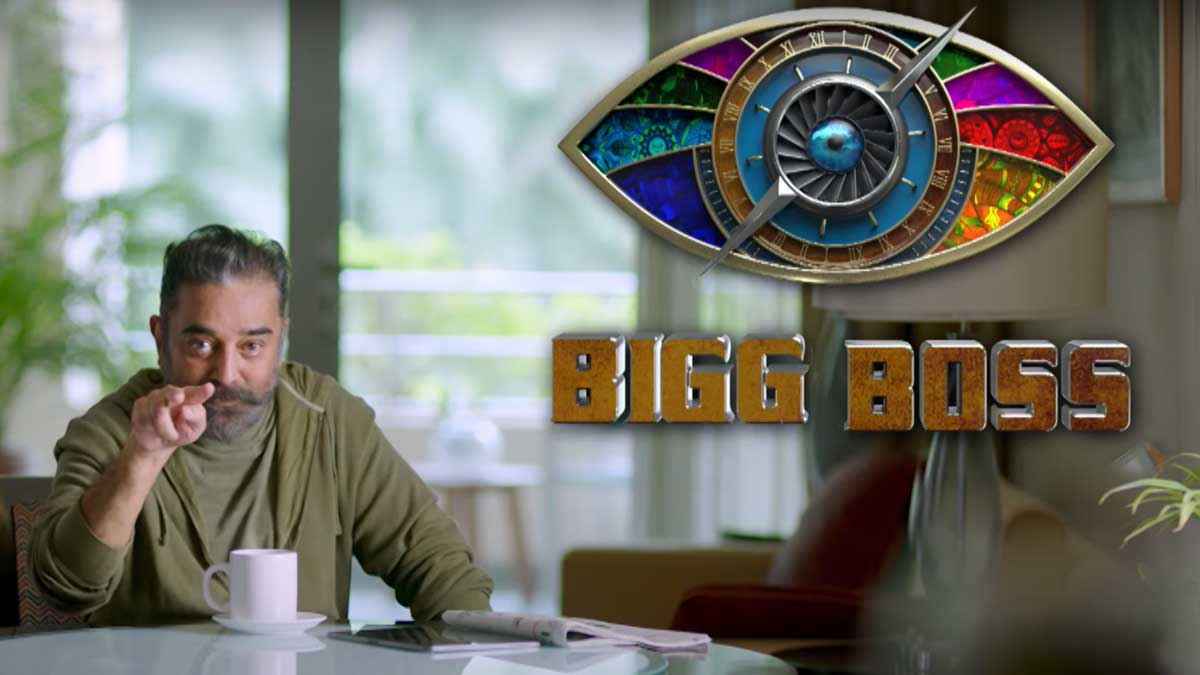 Bigg Boss Tamil season 4 promo released today