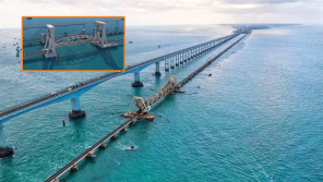 Pamban bridge as First Vertical lift bridge in India