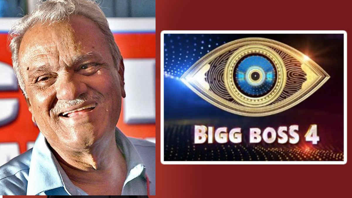 CPI condemns Bigg Boss Telugu 4 for being a Bad Influence on Youths