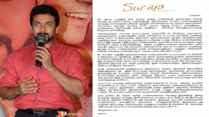 Actor Surya on NEET exam and TN students death