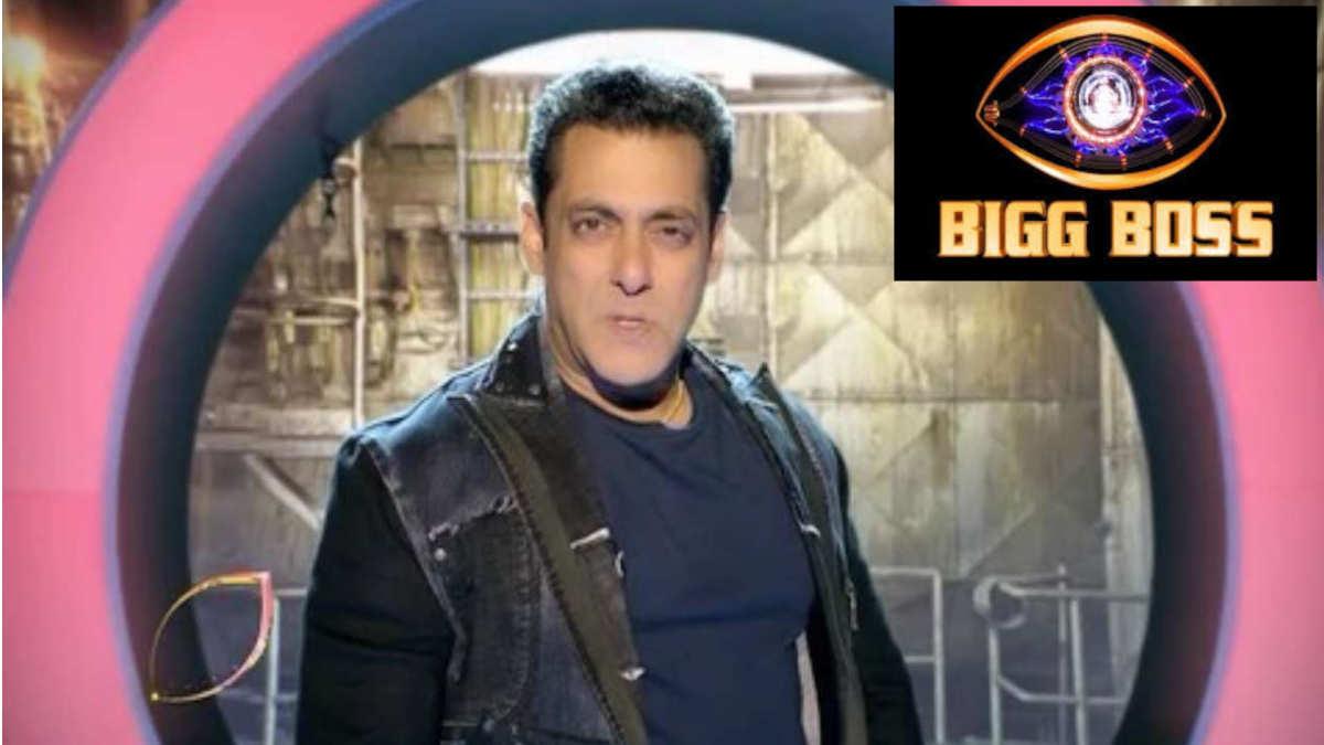 Bigg Boss Hindi 14 promo released